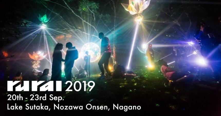 rural festival Nagano Japan