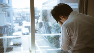 Employment Law: Dismissing an Employee