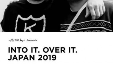 Into It. Over It. Japan tour 2019