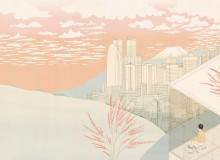 the emissary yoko tawada dystopia novel tokyo the last children of tokyo