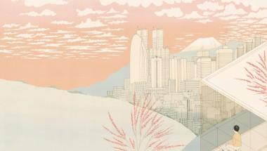 Yoko Tawada's The Emissary