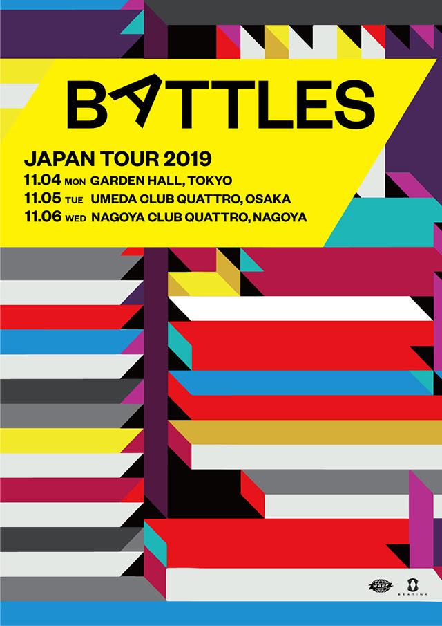 Battels Juice B Crypts Japan Tour