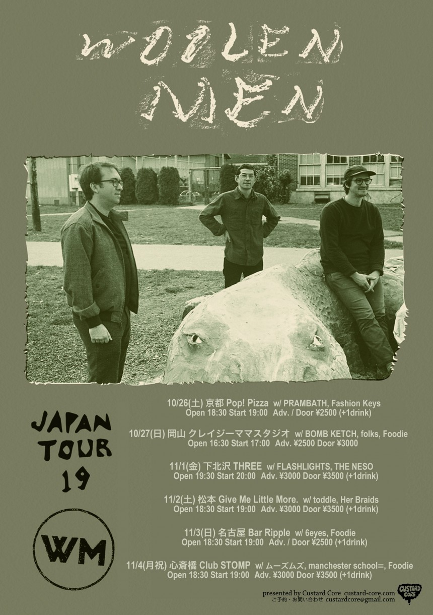 The Woolen Men custardcore band Japan tour Shimokitazawa Three