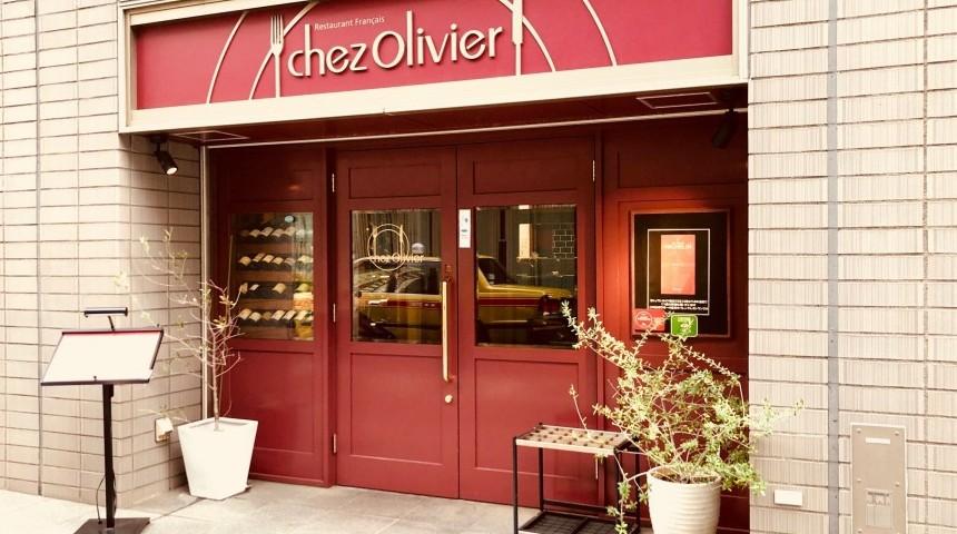 Escargot and Foie Gras at Chez Olivier