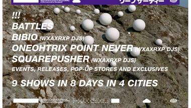 XAXRXP DJS