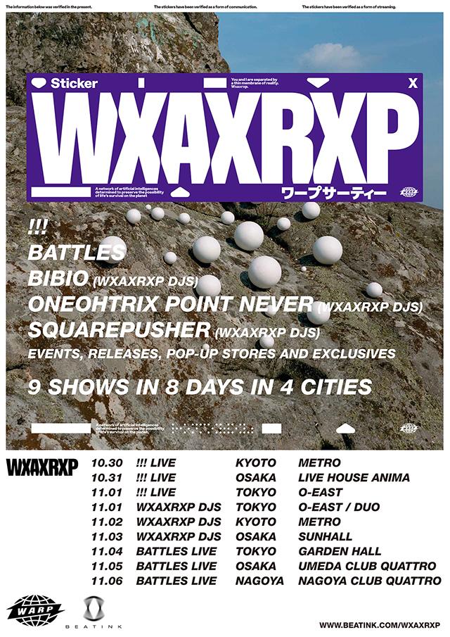Warp Records SQUAREPUSHER,BIBIO ONEOHTRIX, POINT NEVER