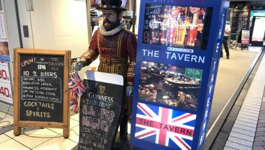 Yokohama's Original Rugby Bar: The Tavern