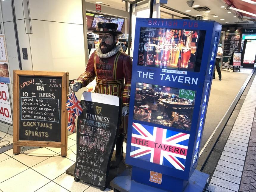 rugby Yokohama beer food drink Tokyo Japan event sports