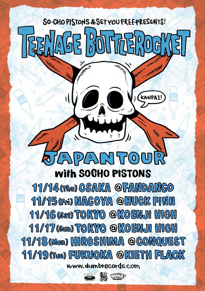 Teenagebottle rocket Japan Tour Fat Wreck Chords