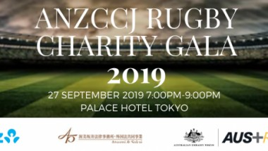ANZCCJ Rugby Charity Gala 2019
