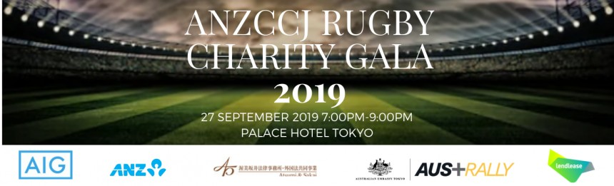 Latest - ANZCCJ Rugby Charity Gala 2019 Banner with 5 sponsors