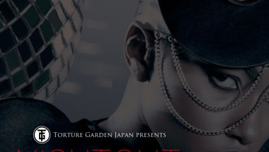 Torture Garden Japan presents – Fetish Lounge – End of Summer Disco