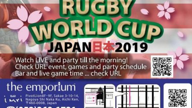 Rugby World Cup 2019: The Emporium Nagoya Public Viewing