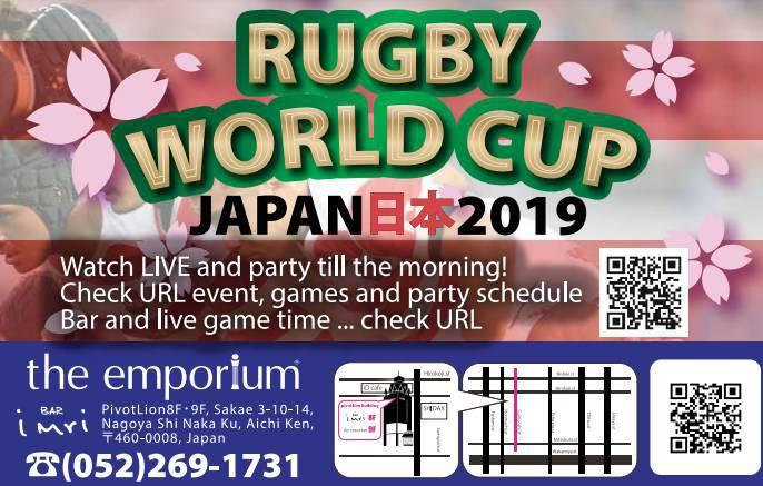 2019rugbyworldcuprugbysportsclubbarnagoyasakaeRugbyWorldCup