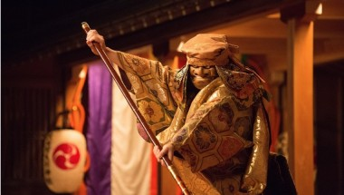Noh Theater by Firelight