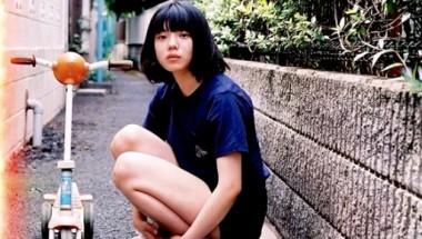 Kaneko Ayano Tour 2020