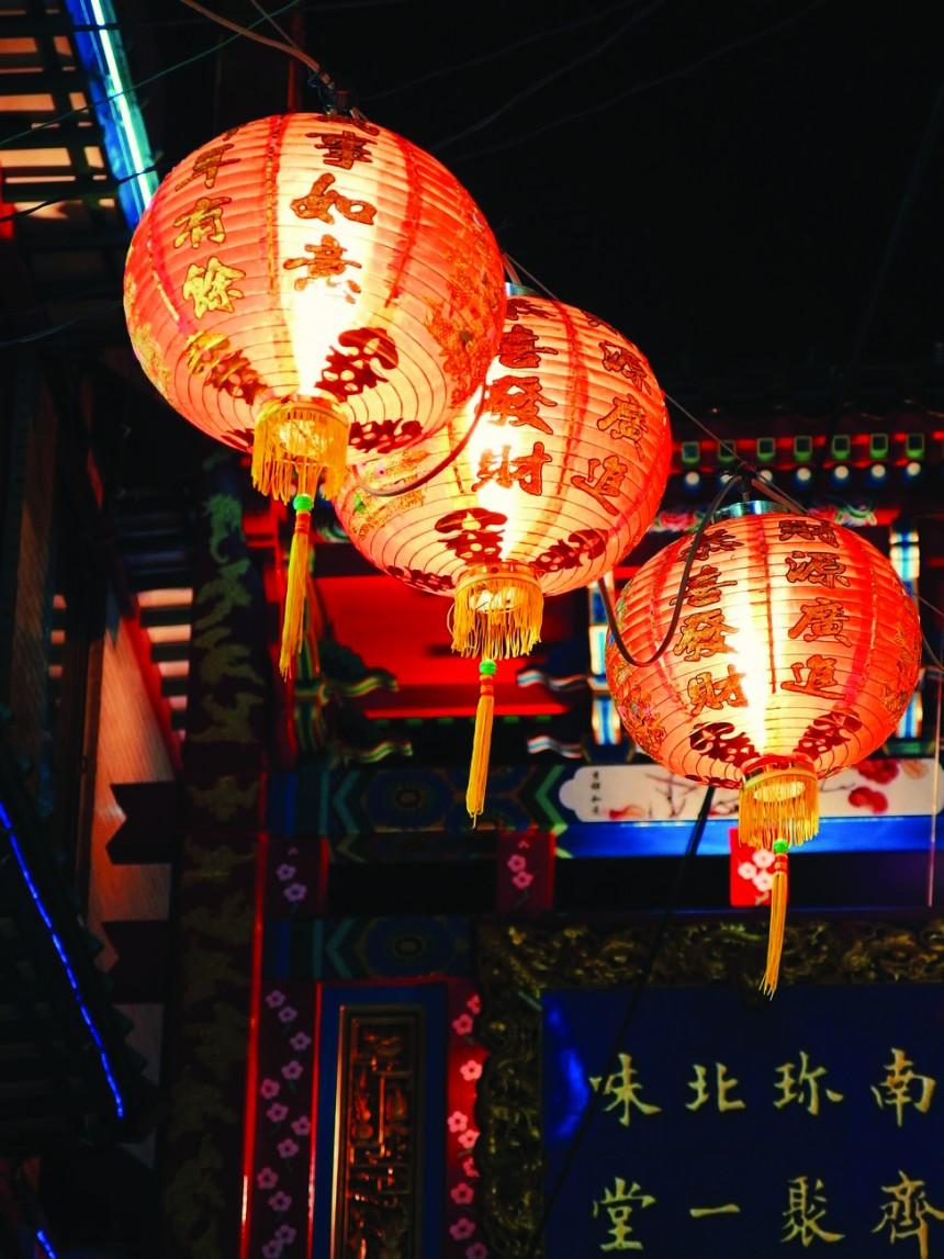 Double Tenth Festival 10 tokohama Chinatown Taiwan Dance Traditional