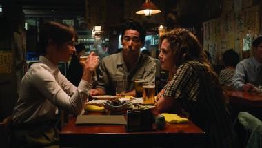 32nd Tokyo International Film Festival