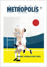 metropolis-october-issue-2019