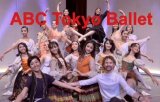 Free Christmas Ballet & Choir at Tokyo Union Church