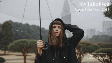 Siv Jakobsen Japan Solo Tour 2019