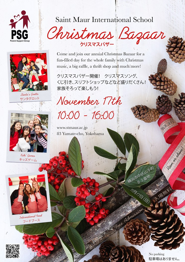 2019-Christmas Bazaar Poster-small