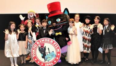 Kineko International Children's Film Festival