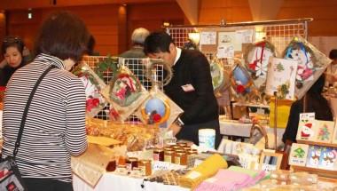 The International Ladies Benevolent Society (ILBS) Christmas Charity Fair