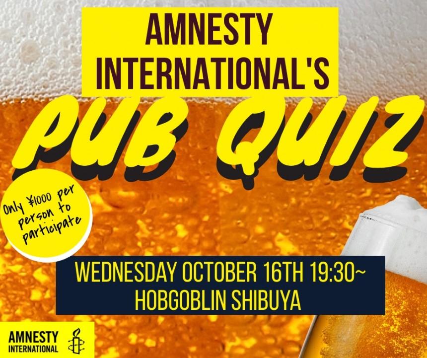 Pub Quiz (October 16th) - Facebook Event
