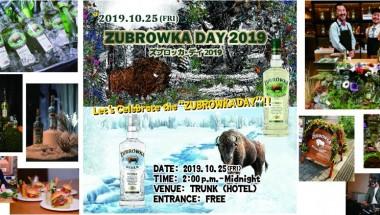 ZUBROWKA DAY 2019