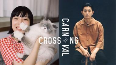 Crossing Carnival – Orisaka Yuta X Kaneko Ayano