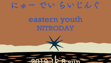 eastern youth 2019