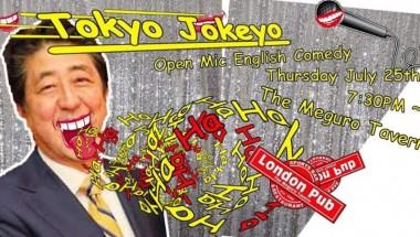 Tokyo Jokeyo 8