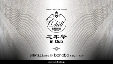 Matsuri Digital Chill: Bonensai in Dub