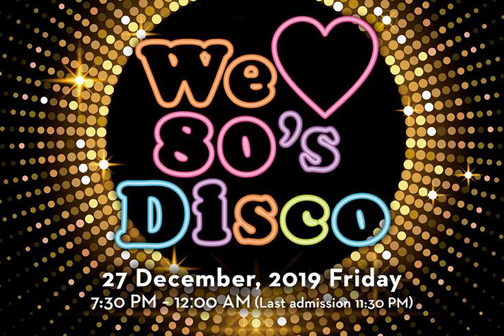 80 disco grand hyatt dance dance