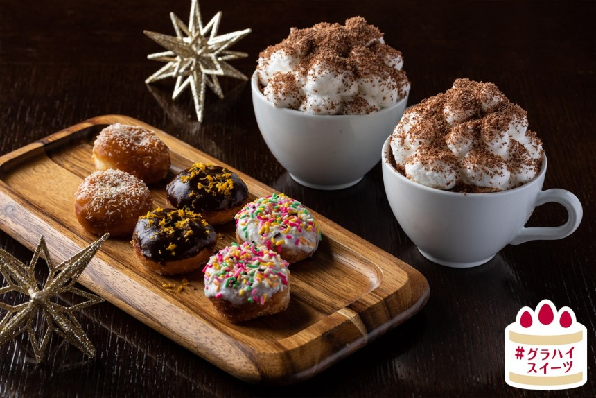ODB-Hot-Chocolate-2019-1400-min
