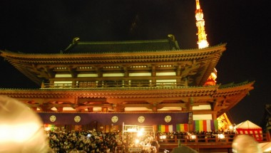 New Year at Zojoji Temple