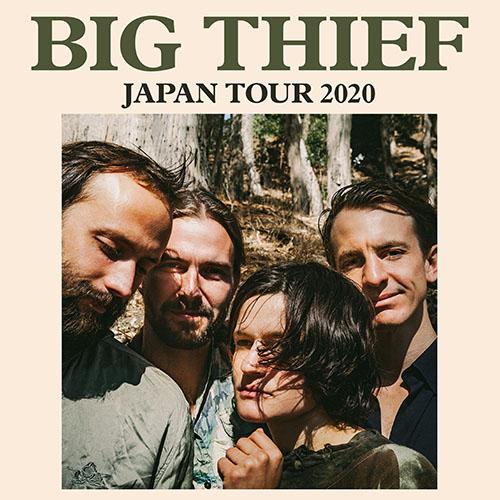 Big Thief Two Hands U.F.O.F WWW X Gig Folk rock
