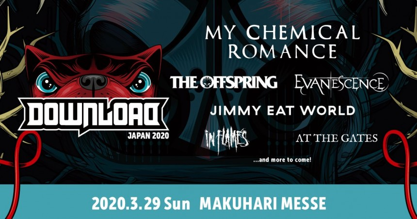 Download Festival Japan 2020 My Chemical Romance The Offspring Jimmy Eat World festival Tokyo