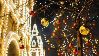 Adachi Luminous Night Festival