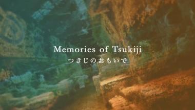 Memories of Tsukiji – Tokyo Premiere
