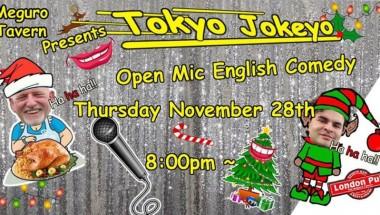 Tokyo Jokeyo Christmas edition
