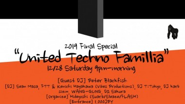 """United Techno Famillia"" 2019 Final Special"