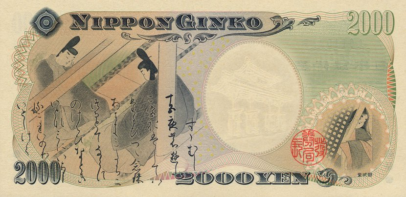 Who Will Save the 2,000 Yen Bill?