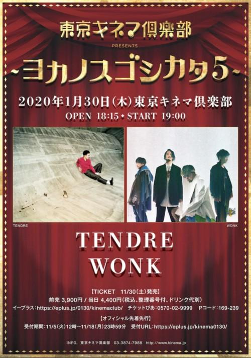 WONK TENDRE Japanese soul band Tokyo Kinema club