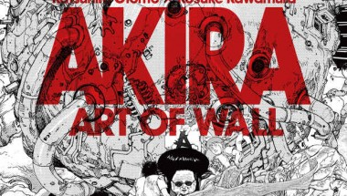 Akira Art of Wall: Otomo Katsuhiro × Kosuke Kawamura