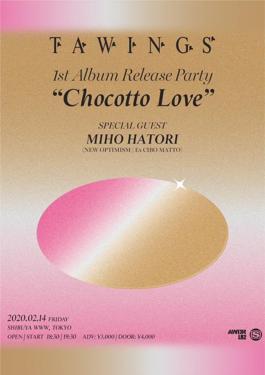 TAWINGS Chocotto Love post punk gig Shibuya www Cibo Matto