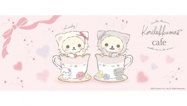 Korilakkuma Cafe: Inside the Mirror