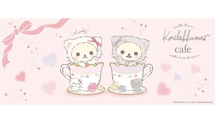 Korilakkuma Cafe collabo-cafe sanrio harajuku kawaii