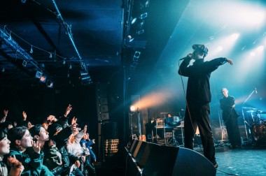 KID FRESINO ai qing japanese hip hop ebisu liquid room